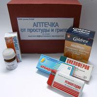 Аптечка от простуды и гриппа.  НИИ гриппа РАМН рекомендует для профилактики и лечения гриппа и других ОРВИ.