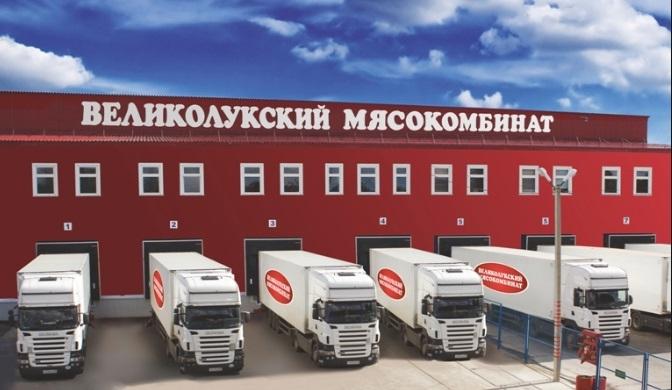 http://media.pskovlive.ru/files/2016-07-21_12-59-33_985680603.jpg
