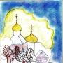 Рисунки воспитанников Красногородской школы-интерната