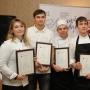 Награждение победителей конкурса «Лучший повар 2012»