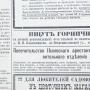 Подготовка к180-летию Псковской областной библиотеки