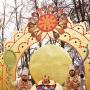 Масленица 2013. 15 марта