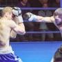 Бой за титул чемпиона Европы по версии WBO