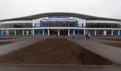 Ледовый дворец | Купить билеты в театр, на концерт, в