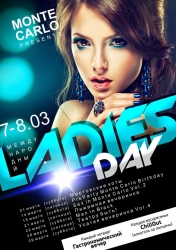 Ladies Day, ���������