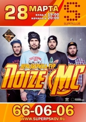 Noize MC, концерт