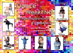 Dance WeekEnd от Fit&Dance