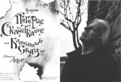 Выставка графики Петериса Скайсткалнса