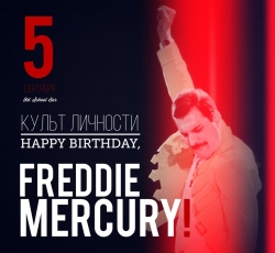 Happy Birtday Freddie Mercury, ���������