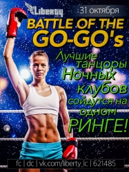 BATTLE OF THE GO-GO's!, ���������