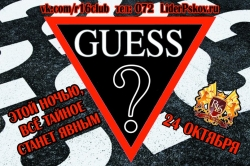 Guess, ���������