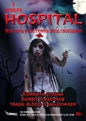 HOSPITAL, ���������