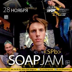 SoapJam (18+)