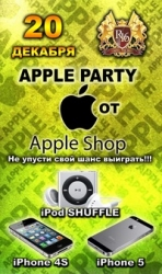 APPLE PARTY, ��������� (18+)