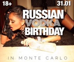 Russian Vodka Birthday, вечеринка (18+)
