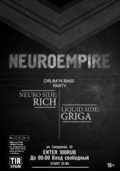 NEUROEMPIRE, ��������� (18+)