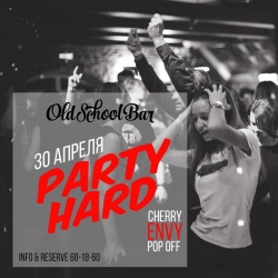 Party Hard, ��������� (18+)