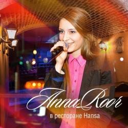 Музыкальный вечер в ресторане «Hansa»: Анна Роор (16+)