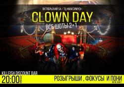 Clown Day, ��������� (18+)