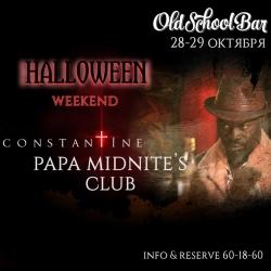 Halloween Weekend, ��������� (18+)