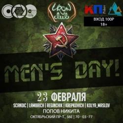 Men's Day (18+)