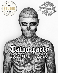 Tatoo Party, вечеринка (18+)