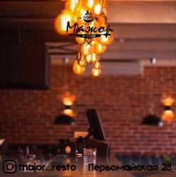 Официальное открытие ресто-бара «Мажор» (18+)
