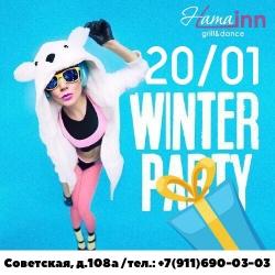 WINTER PARTY, вечеринка (18+)