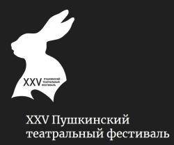 #ОнОнаСобачк@, в рамках XXV Пушкинского театрального фестиваля (16+)