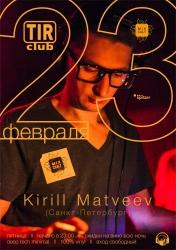 Kirill Matveev (18+)
