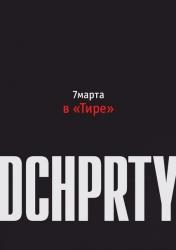 DCHPRTY (18+)