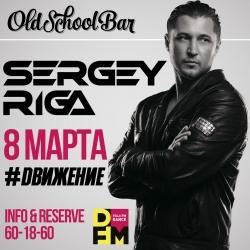 Sergey Riga (18+)