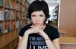 Творческая встреча с Анной Матвеевой (0+)
