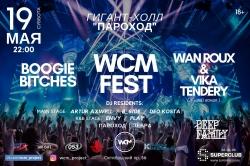 WCM Fest, вечеринка (18+)