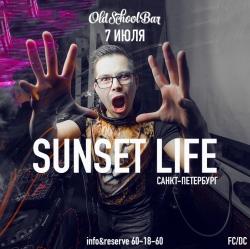 Sunset life, вечеринка (18+)