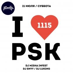 i Love PSK, вечеринка (18+)
