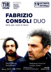 Fabrizio consoli duo, latina/jazz/music to dance – Италия (18+)