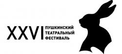 XXVI Пушкинский театральный фестиваль (12+)
