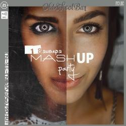 MashUp party, вечеринка (18+)