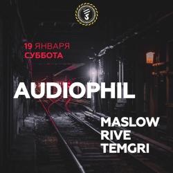 Audiophil, вечеринка (18+)