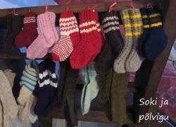 «Soki ja põlvigu (Носки и гольфы)», выставка сетоских носков (0+)