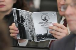 Х Международные Александро-Невские чтения (12+)