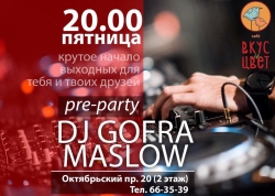 Pre-party c DJ Gofra Maslow, вечеринка (18+)
