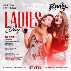 """""""Ladies Day"""", вечеринка (18+)"""