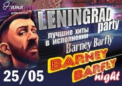 LENINGRAD party, вечеринка (18+)