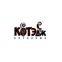 Мероприятия в котокафе
