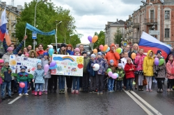 Семейное шествие в честь Дня защиты детей (0+)