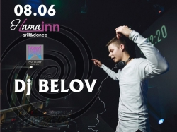 DJ Belov, вечеринка (18+)