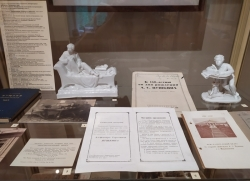 «Пушкинские юбилеи 1899-1949», выставка (6+)