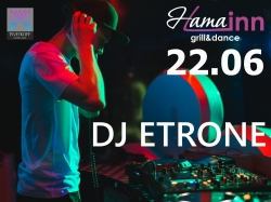 DJ Etrone, вечеринка (18+)